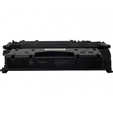 Canon 119 II Black Compatible Toner Cartridge (3480B001), High Yield